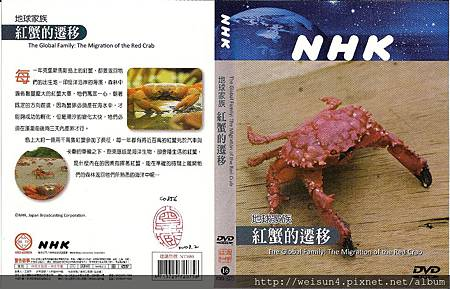 C0856_紅蟹的遷移_NHK_DVD