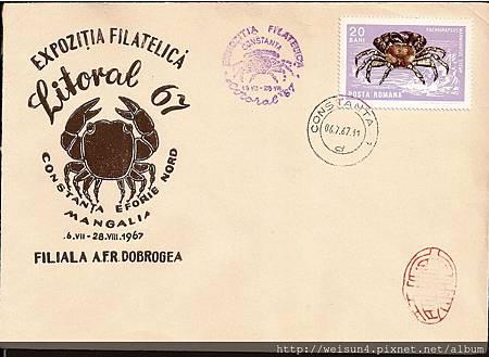 C0415_羅馬尼亞1964_信封_雲斑厚紋蟹
