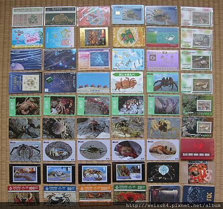 card_螃蟹卡片_200711