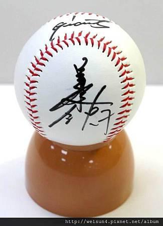運動_棒球_姜建明簽名棒球