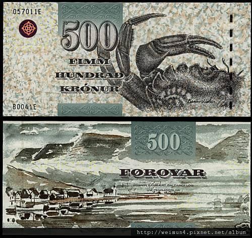 coin_C1524_紙鈔_Foroyar