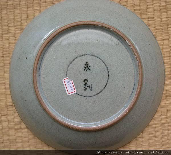 C0709_青花陶瓷螃蟹圓盤_陳永釗_2