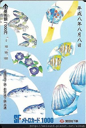 Cx_C0548_日本地鐵卡_蟹魚貝