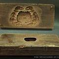 木_C0237_螃蟹榚模_Cake mold