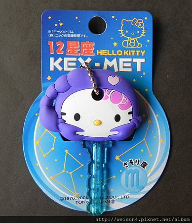 鑰匙套_C0838_Hello Kitty