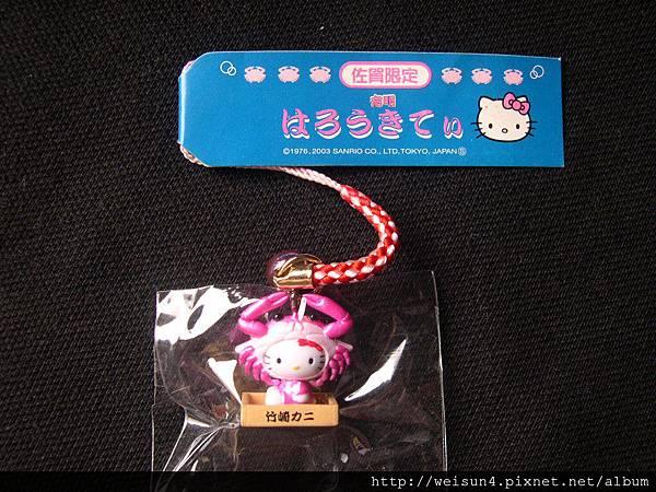 首飾_吊飾_C0843_Hello Kitty有明螃蟹_佐賀限定