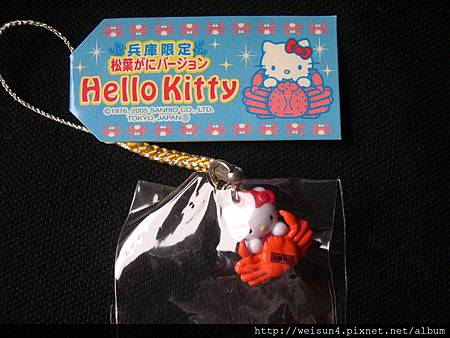 首飾_吊飾_C0839_Hello Kitty螃蟹_兵庫限定