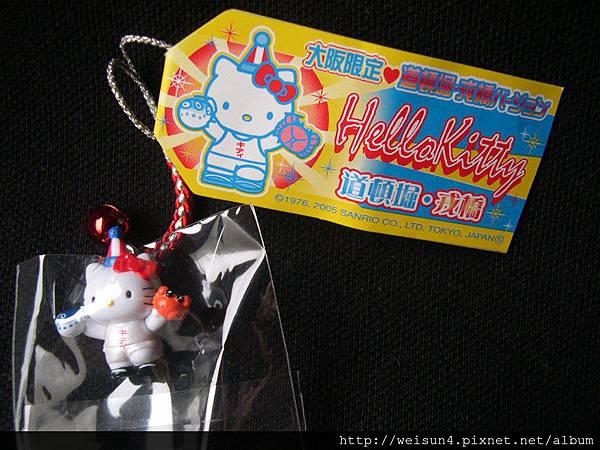首飾_吊飾_C0841_Hello Kitty螃蟹河魨_大阪限定