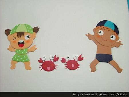 C0663_紙雕_螃蟹與小朋友