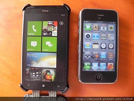 手機_Mobile_Phone