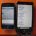 手機_行事曆