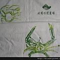 衣_C0098_T-shirt_北關農場