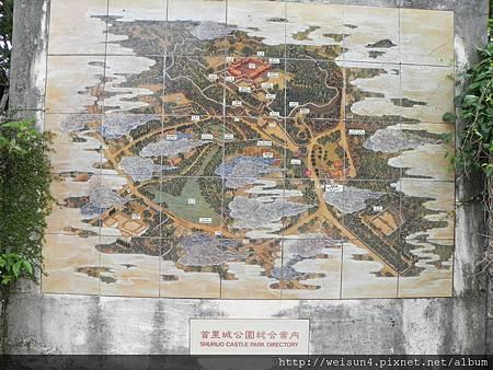 DSCN0349_首里城