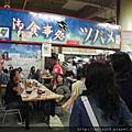 DSCN0401_燕食堂