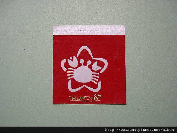 C0183_紋身貼紙