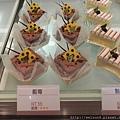 白木屋品牌文化館_DSCN4502_蛋糕_藍莓+點線面