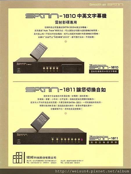 堤姆_TIM SATIN-1811_雷射影碟字幕機
