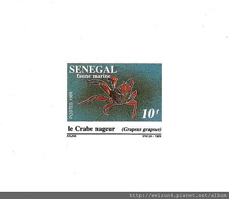 C0153_試模票_塞內加爾共和國_方蟹