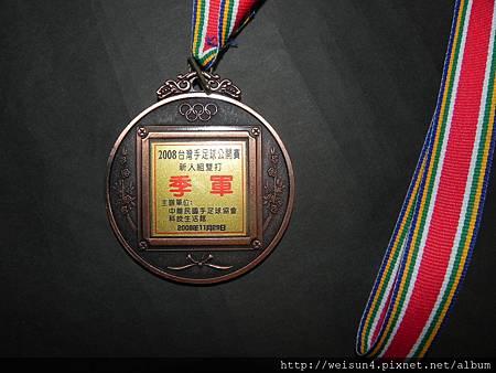 運動_手足球_獎牌_TFA-2008