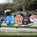DSCN5103_壽山動物園