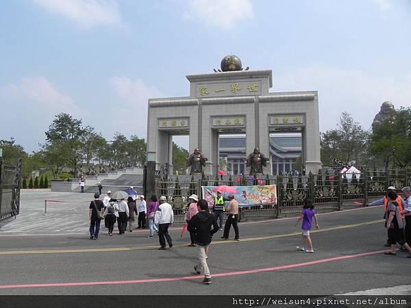 DSCN8302_天恩彌勒佛院