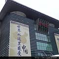 DSCN8274_秀水街