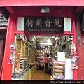 DSCN8836_煙袋斜街_犄角旮旯