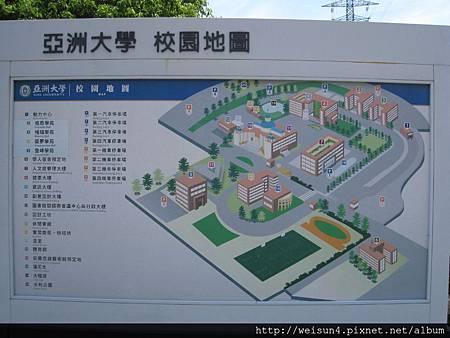 IMG_1296_看板_亞洲大學
