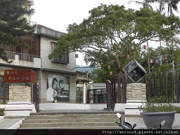 北埔_DSCN2754_鄧南光影像紀念館