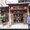 北埔_DSCN2767_北埔食堂