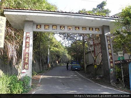 DSCN8383_大湖鄉石門休閒農場