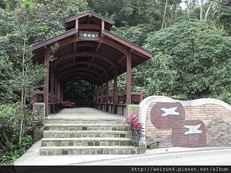 大山背_DSCN9632_聯安橋