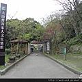 大山背_DSCN9796_大山背人文生態館