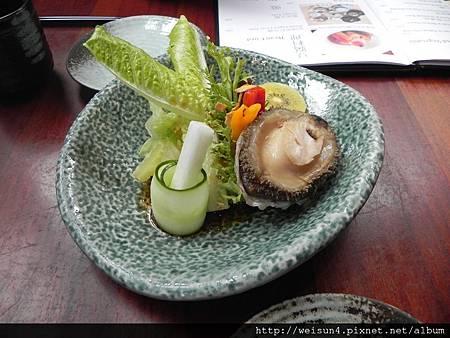 同壽司_DSCN2920_鮑魚沙拉