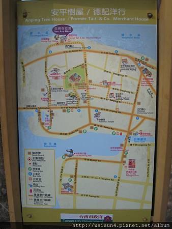 安平_IMG_1566_看板_地圖