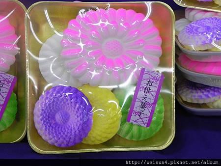 菓子_DSCN1074_Mall_和菓子