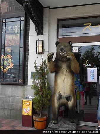 硝子_DSCN0729_硝子_熊