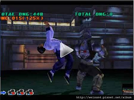 鐵拳_Law360