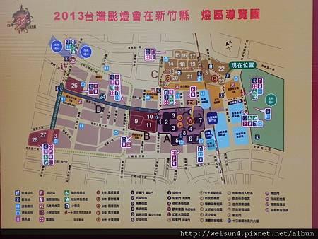 竹北燈會_DSCN0711_看板_燈區導覽圖