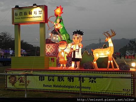 竹北燈會_DSCN0747_布農族射耳祭