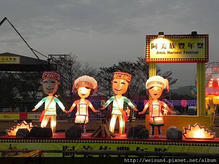竹北燈會_DSCN0755_阿美族豐年祭