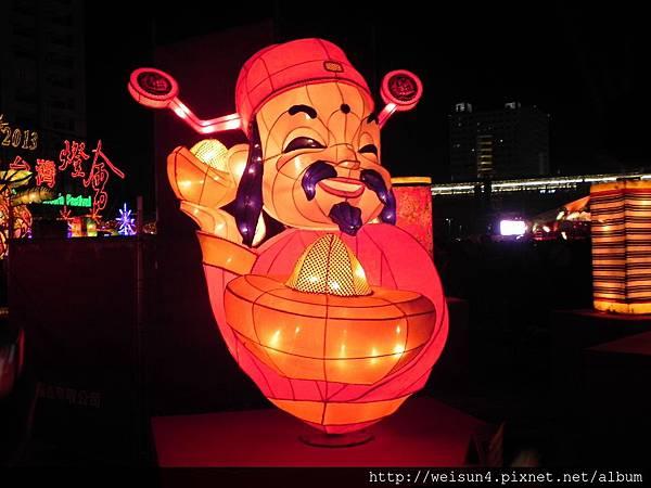 竹北燈會2_DSCN0929_財神