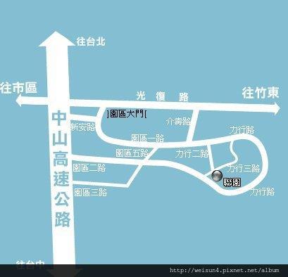太極_場地_聯園地圖-2