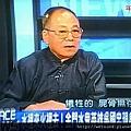 太極_媒體_年代新聞_水鬼王吳國忠
