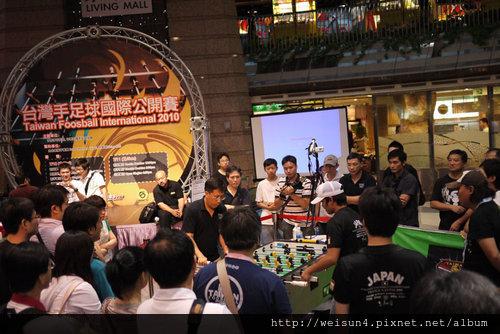 運動_手足球_2010台灣手足球國際公開賽