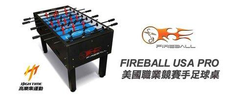 運動_手足球_球桌_Fireball USA Pro