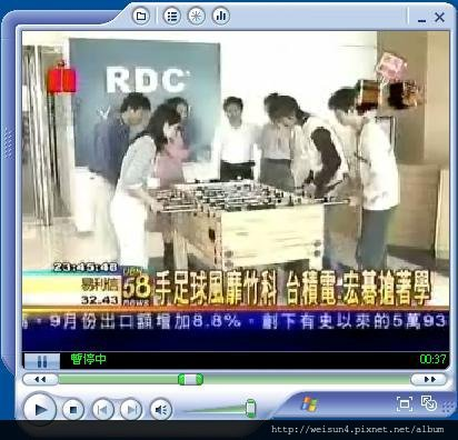運動_手足球_20051027_金麗盃_TV