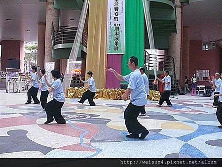 太極_太極拳運動十三式_Y宏