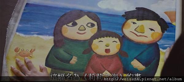 不二神探_莉莉之海.jpg