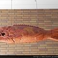 金山_法鼓山_魚板_DSCN0195.JPG